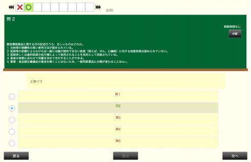 過去の問題・解答/奈良県公式ホームページ