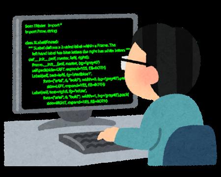 job_programmer