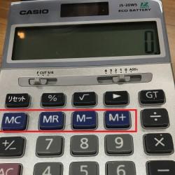 IMG_0381 M