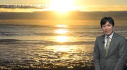 海と太陽の景色(イメージ) ~<br>空の探検【Season2】講座 参照(講座はこちらをクリック)