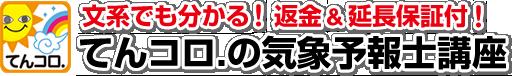 header_logo_02